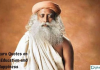 Sadhguru Quotes on Love, Education and Happiness